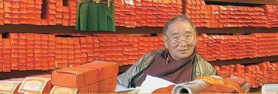 Tarthang Tulku Rinpoche
